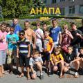 Четвертые открытые Всероссийские юношеские боевых искусств 2011.