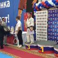 Кубок России 2015
