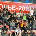 Чемпионат и первенство ДВФО по КУДО